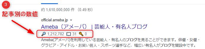 キーワードサーファー10