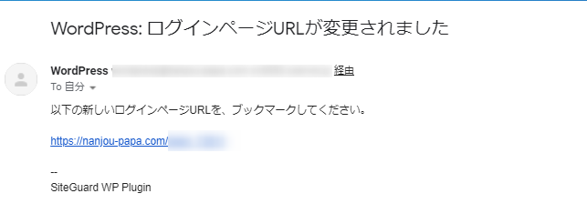 site guard mail