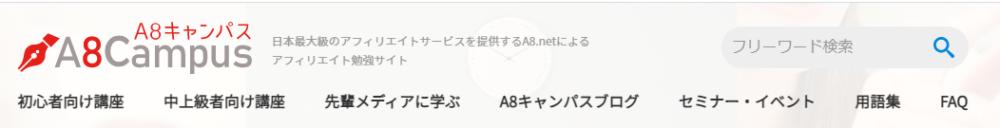 A8campus